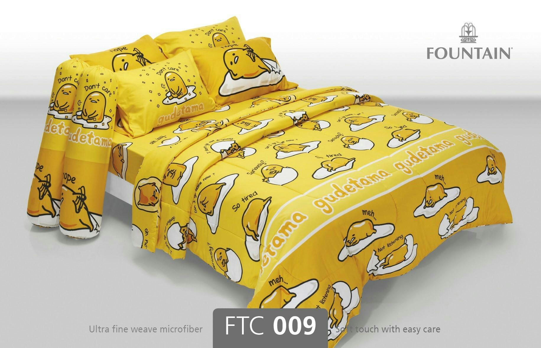 ชุดเครื่องนอน ผ้าปูที่นอนลายการ์ตูน ไก่ไข่ขี้เกียจ FTC009