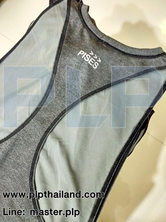 เสื้อกีฬา activewear