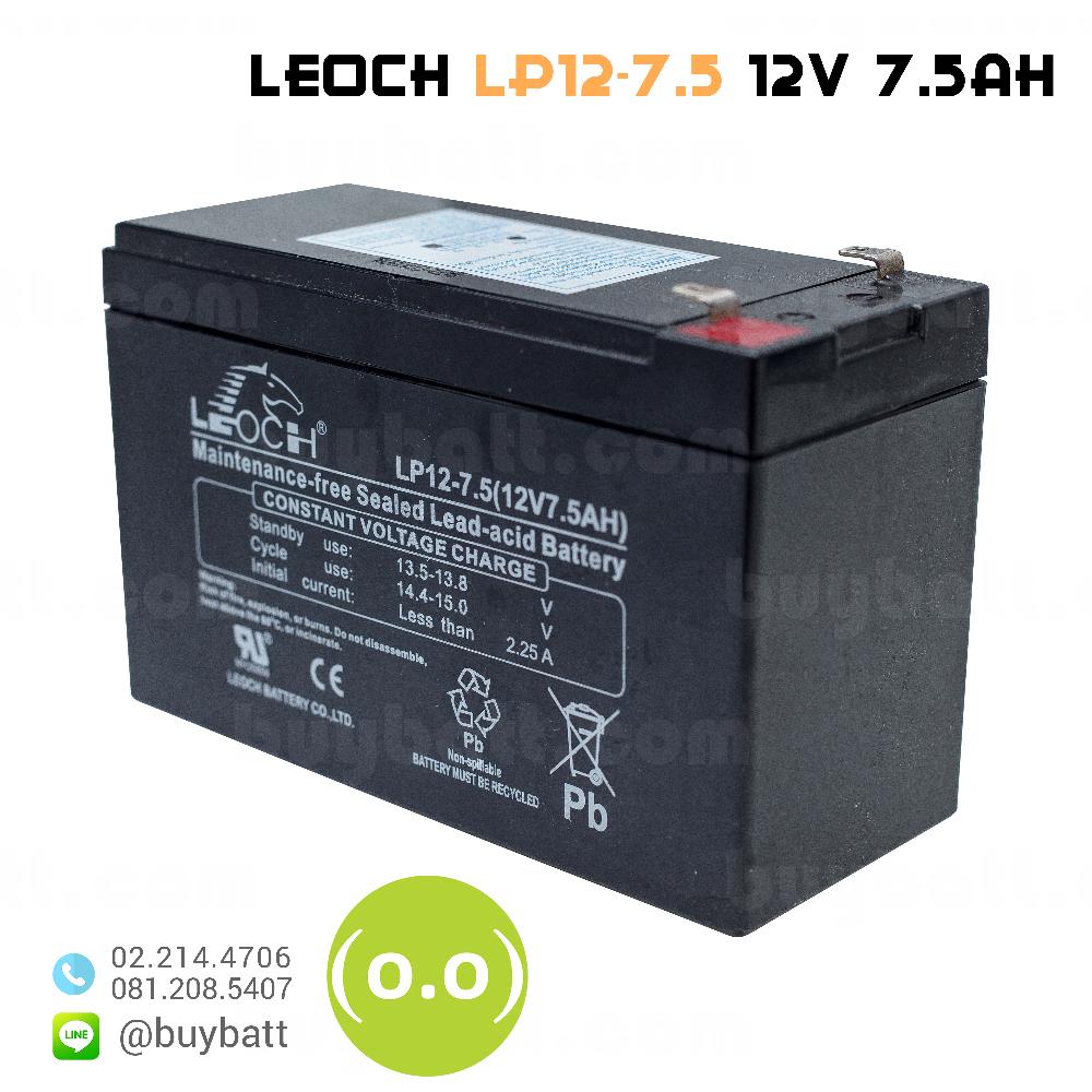แบตเตอรี่แห้ง 12V 7.5Ah LEOCH LP12-7.5 VRLA AGM DJW12-7.0