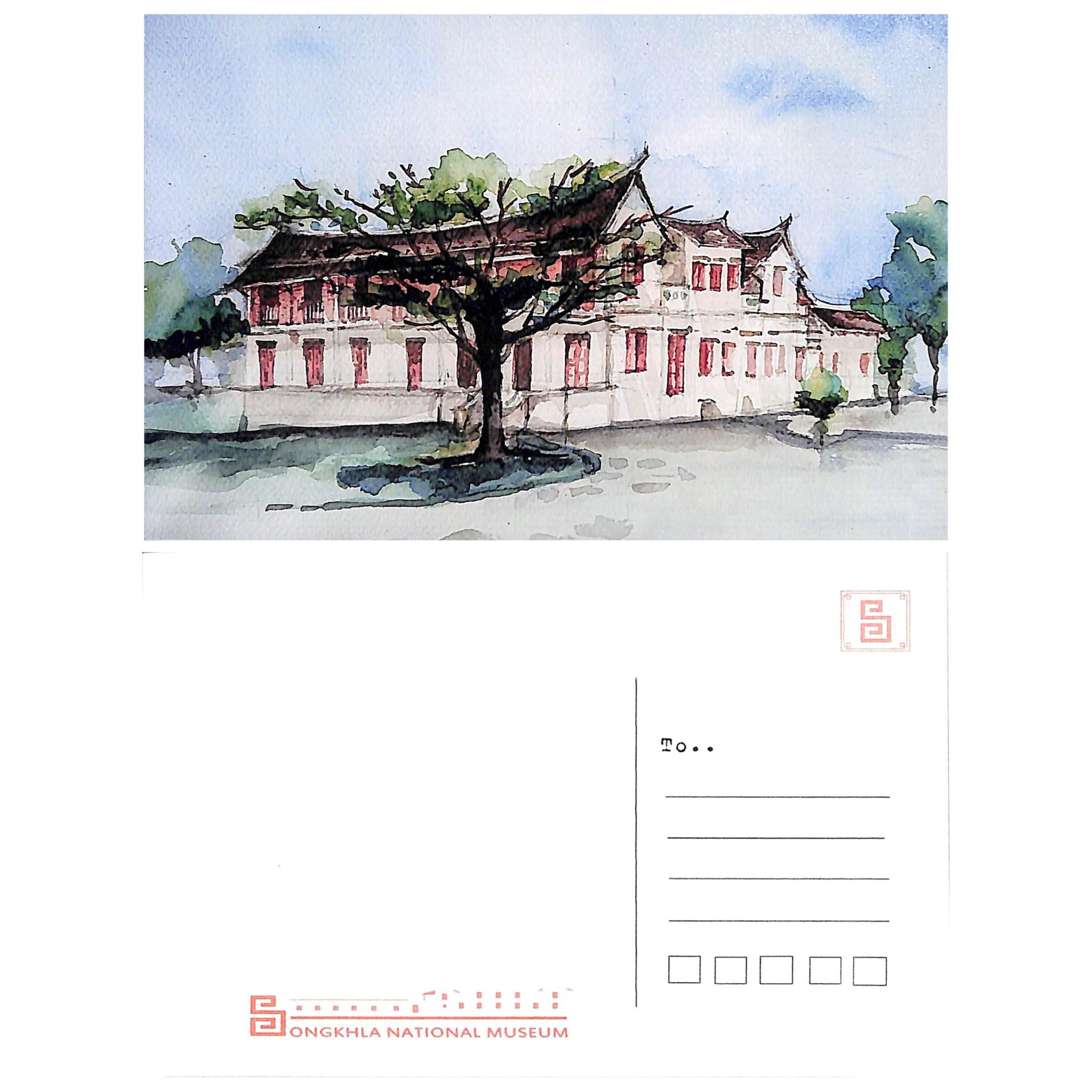 โปสการ์ด รูป อาคารพิพิธภัณฑสถานแห่งชาติ สงขลา ด้านข้าง (พิพิธภัณฑสถานแห่งชาติสงขลา)