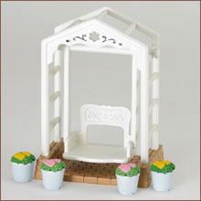 ซิลวาเนียน ซุ้มชิงช้าสีขาว (EU) Sylvanian Families Garden Swing