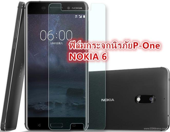 ฟิล์มกระจก Nokia 6