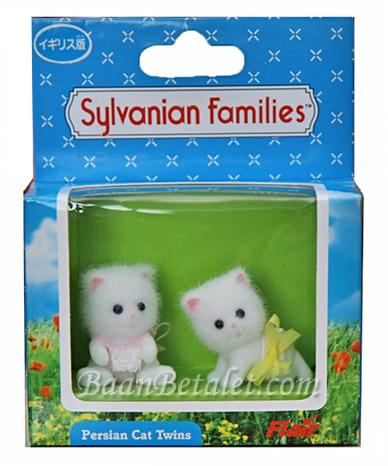 [หมดค่ะ] ซิลวาเนียน เบบี้แฝดแมวเปอร์เซีย ท่านั่ง-คลาน (Sylvanian Families Persis Persian Cat Twins Twins) V5%