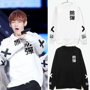 เสื้อฮู้ดแจ็คเก็ตแขนยาวเกาหลี BTS แต่งพิมพ์ลาย มี2สี