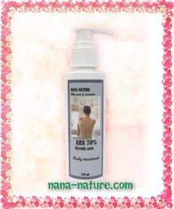 AHA 70% gel ( เอเอชเอ 70% เจล) ขนาดใหญ่ 120 ml. กรดผลไม้ปรับผิวกายขาวใส
