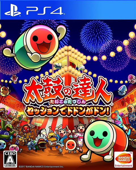 PS4- Taiko No Tatsujin: Drum Session