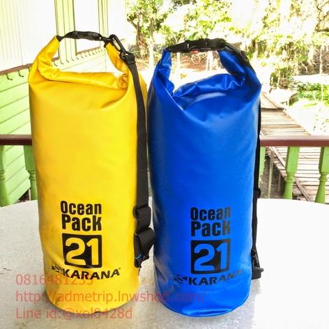 21L กระเป๋ากันน้ำ KARANA OceanPack