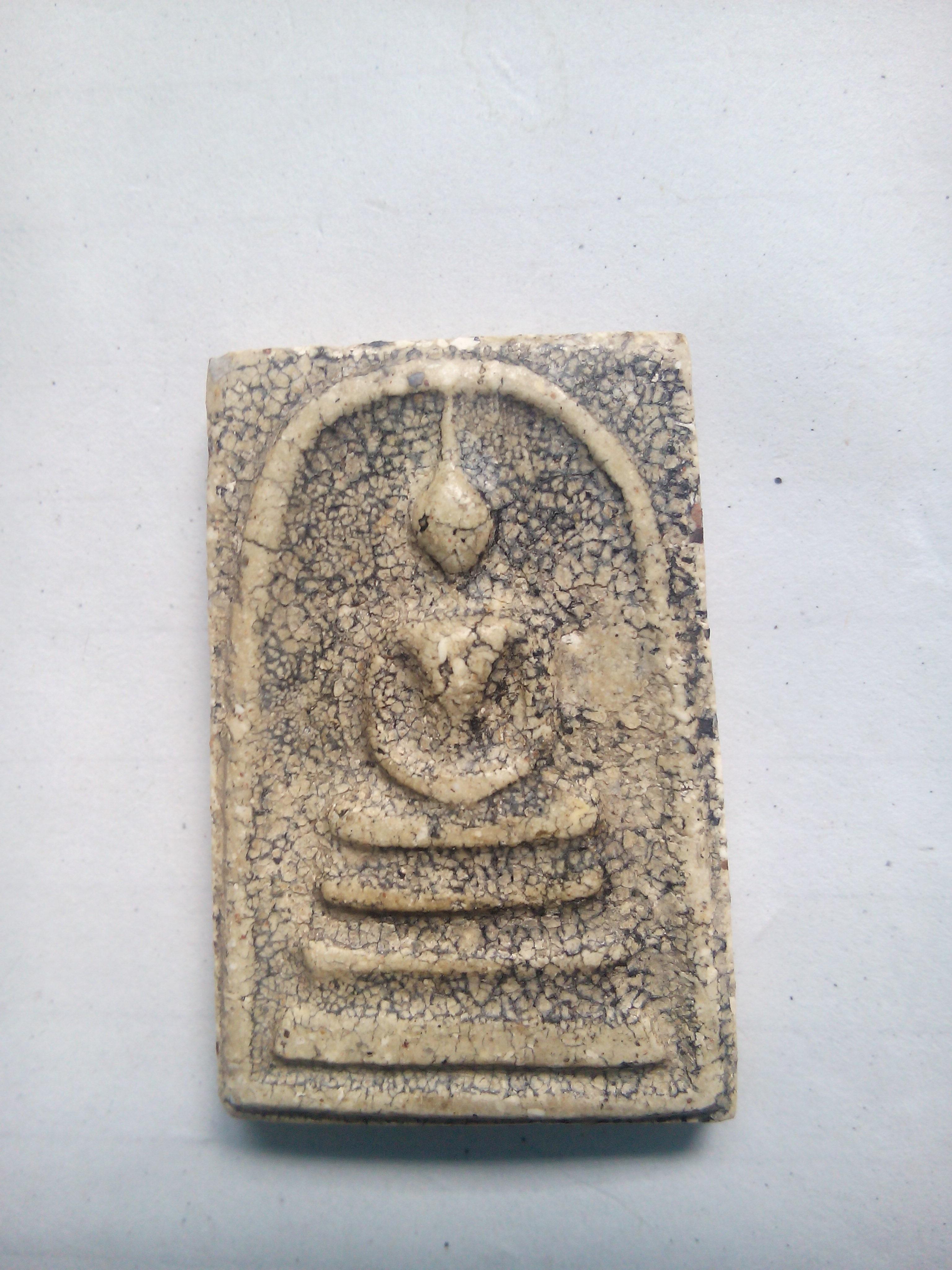 พระสมเด็จวัดระฆัง พิมพ์ใหญ่ Prasomdej watrakhang pimyai PSD06