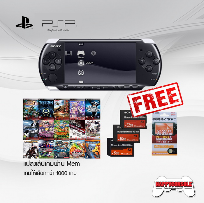 PlayStation Portable (PSP 2000 - 3000) FreeGAMES