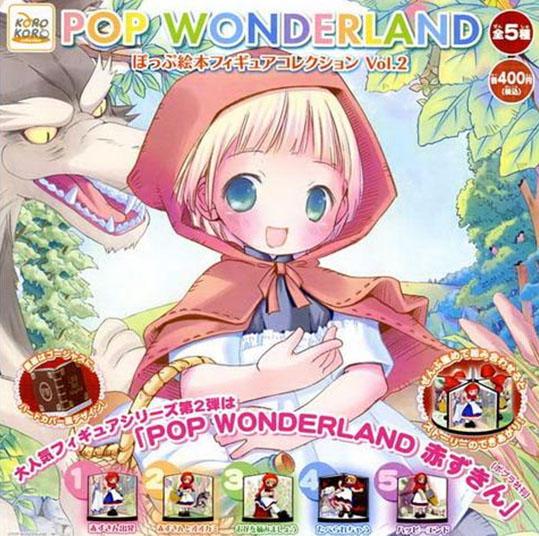 โมเดลหนูน้อยหมวกแดง 5 แบบ (Pop Wonderland Vol.2: Little Red Riding Hood)