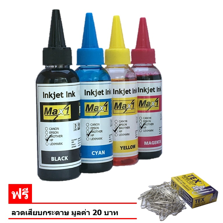 Max1 หมึกเติม HP (all model) Inkjet Ink 100 ml. (BK,C,Y,M)