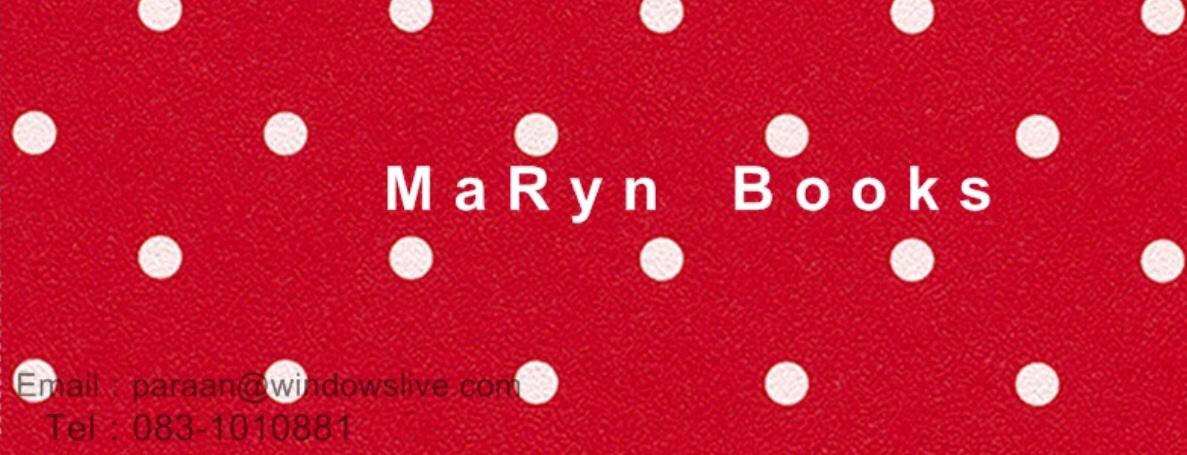 เพื่อนLnw : MaRyn Book หนังสือการ์ตูน