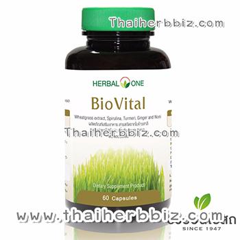 ไบโอไวทัล สารสกัดจากใบข้าวสาลีอ่อน อ้วยอันโอสถ เฮอร์บัลวัน BioVital