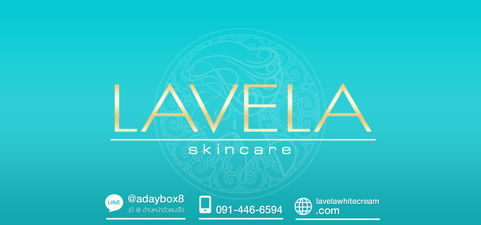 LAVELA Skin Care