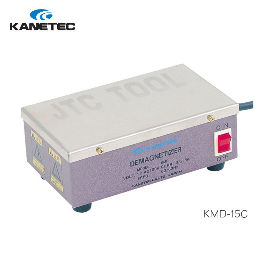 เครื่องสลายอำนาจแม่เหล็ก - MEGNETIZERS AND DEMAGNETIZERS (KMD-15C) Kanetec