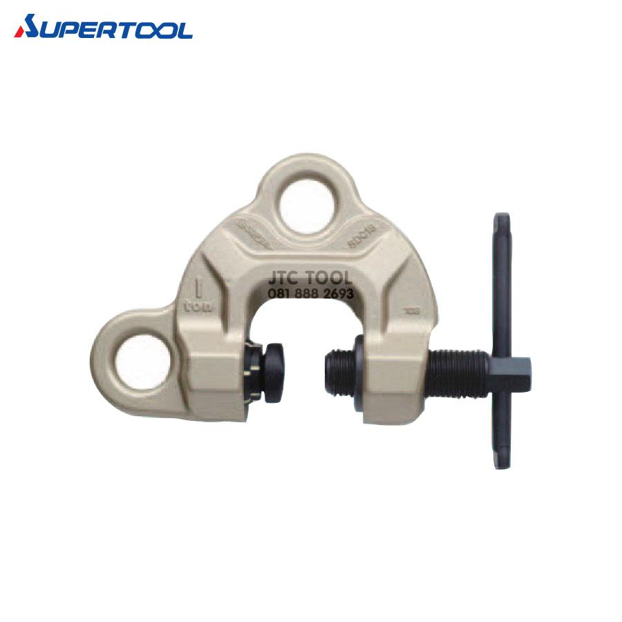 แคล้มยกเหล็ก มีรูคล้องสลิง 2 ข้าง / Screw cam clamp Double Eye type PAT.P (SDC0.5S) Supertool