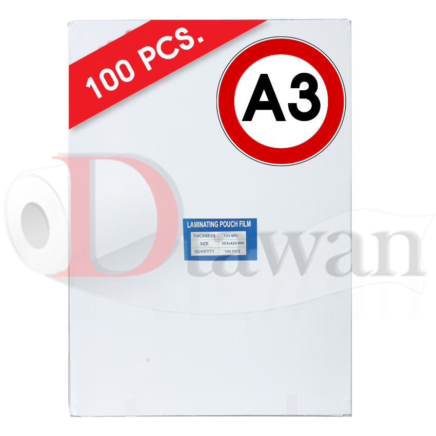 พลาสติกเคลือบบัตร เคลือบรูป ขนาด A3 (303mm x 426mm) คุณภาพสูง กาวเหนียว ไม่เป็นฟองอากาศ