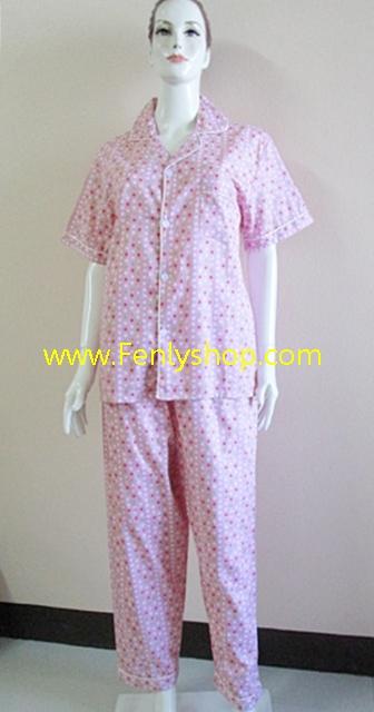 ชุดนอน(ญ)ขายาวแขนสั้น ผ้า Cotton แบบลายดาว สีชมพู และสีฟ้า ฟรีไซส์