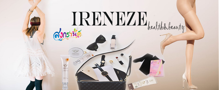 IRENE HEALTH&BEAUTY SHOP
