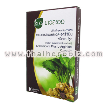 กระชายดำพลัสแอล-อาร์จินีนชนิดแคปซูล ขาวละออ 10 แคปซูล