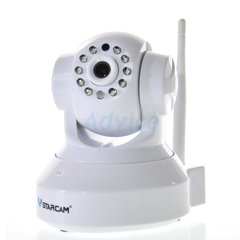 CCTV Smart IP Camera VSTARCAM C7837 (White)
