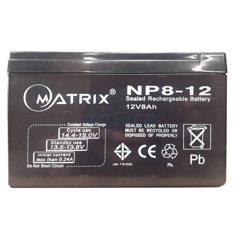Battery 8Ah 12V 'Matrix'