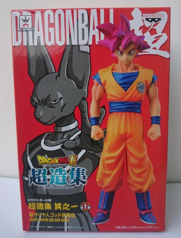 Dragonball Z figure collection supersaiyan god Son Goku