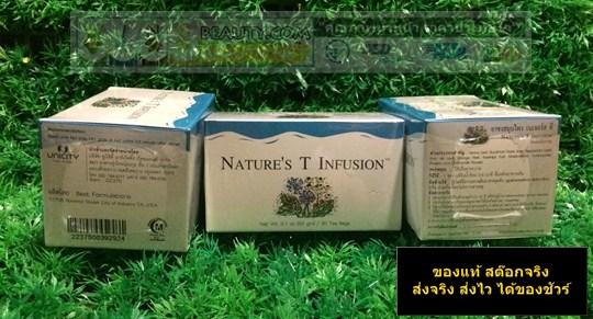 ชาเนเจอร์ที ยูนิซิตี้ Nature Tea Unicity