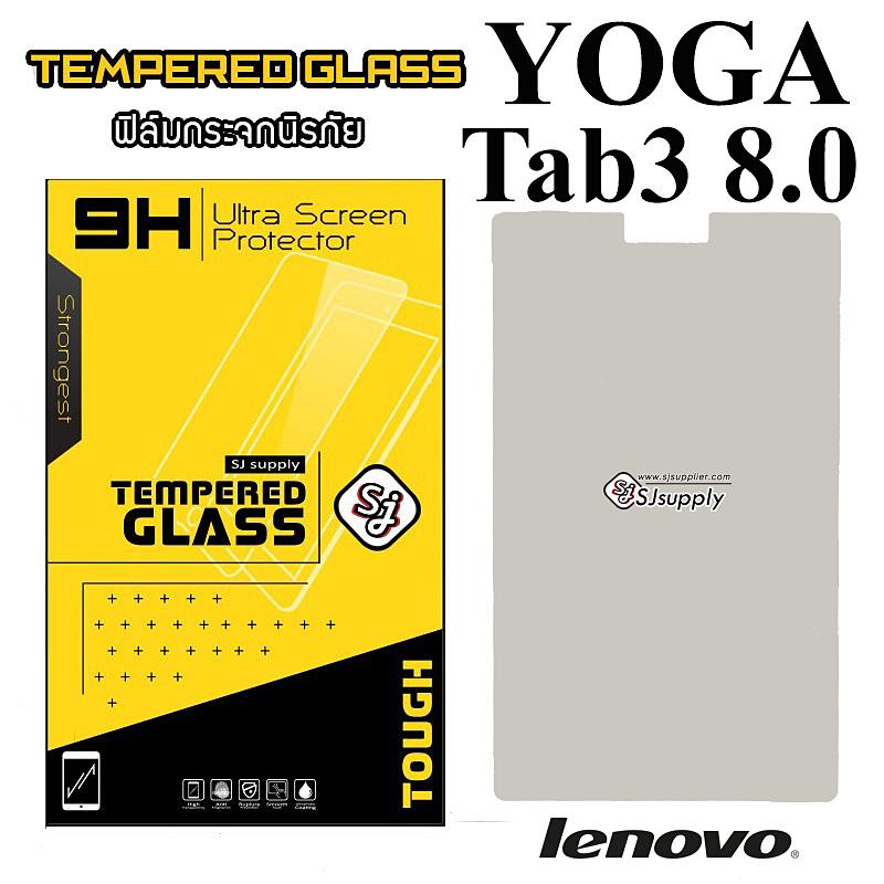 ฟิล์มกระจก Lenovo YOGA Tab 3 8.0