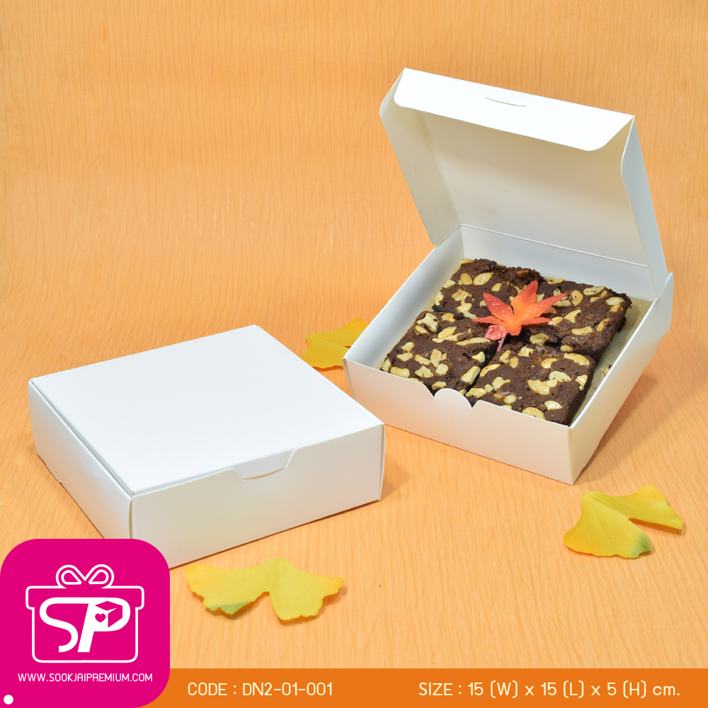 กล่องชิ้นเดียวฝาเปิดด้านบน สีขาว ธรรมชาติ ขนาด 15 x 15 x 5 ซม. (บรรจุ 50 กล่องต่อแพ็ค)