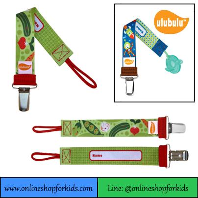 สายคล้องจุกหลอก ลายผัก สีเขียว Ulubulu Personalized Pacifier Clip, Veggie Patch