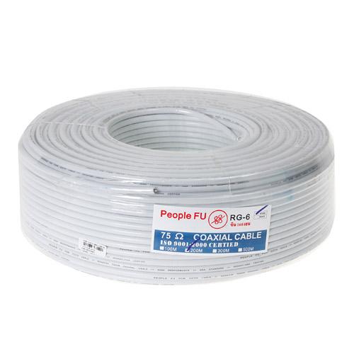 Cable 200M RG6/168 PeopleFu (White)