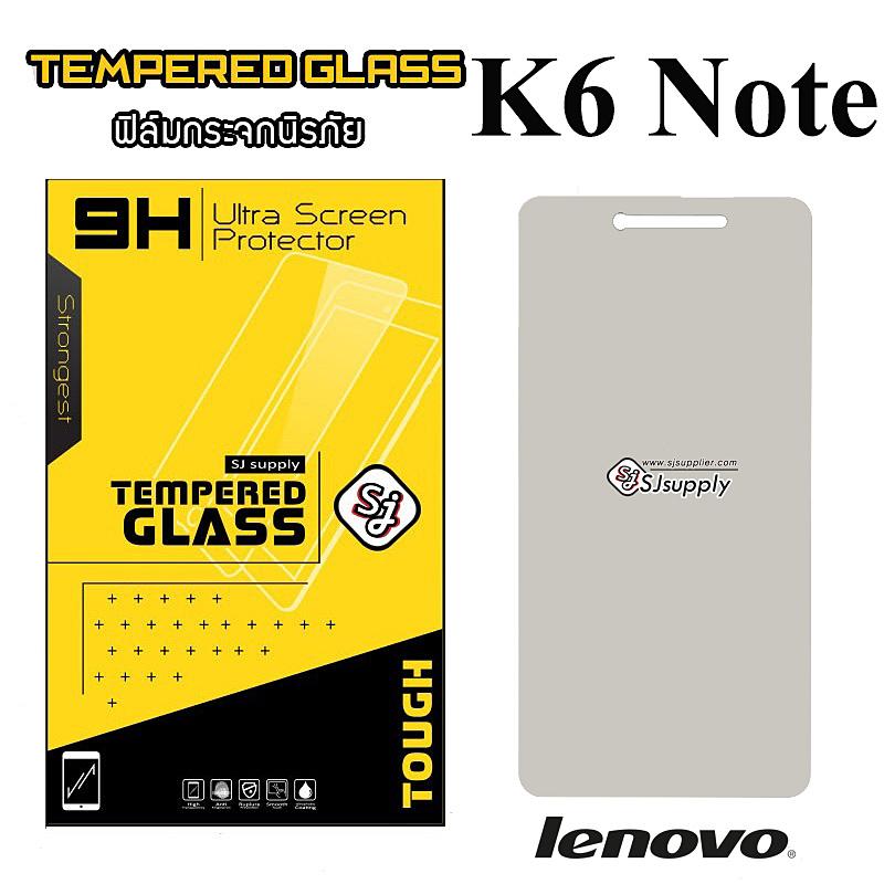 ฟิล์มกระจก Lenovo K6 Note