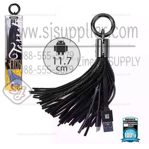 สายชาร์จ Micro USB (RC-053M) REMAX สีดำ