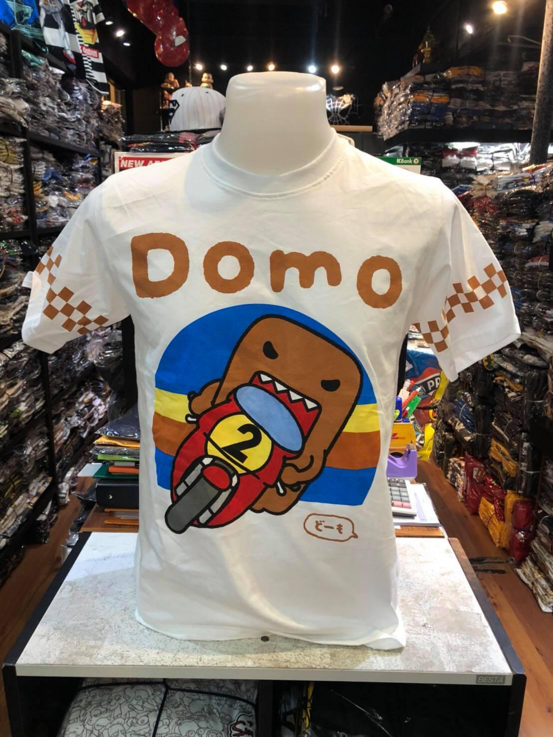 โดโมะ สีขาว ( DMH-Domo(RACE)ขาว CODE:1240)