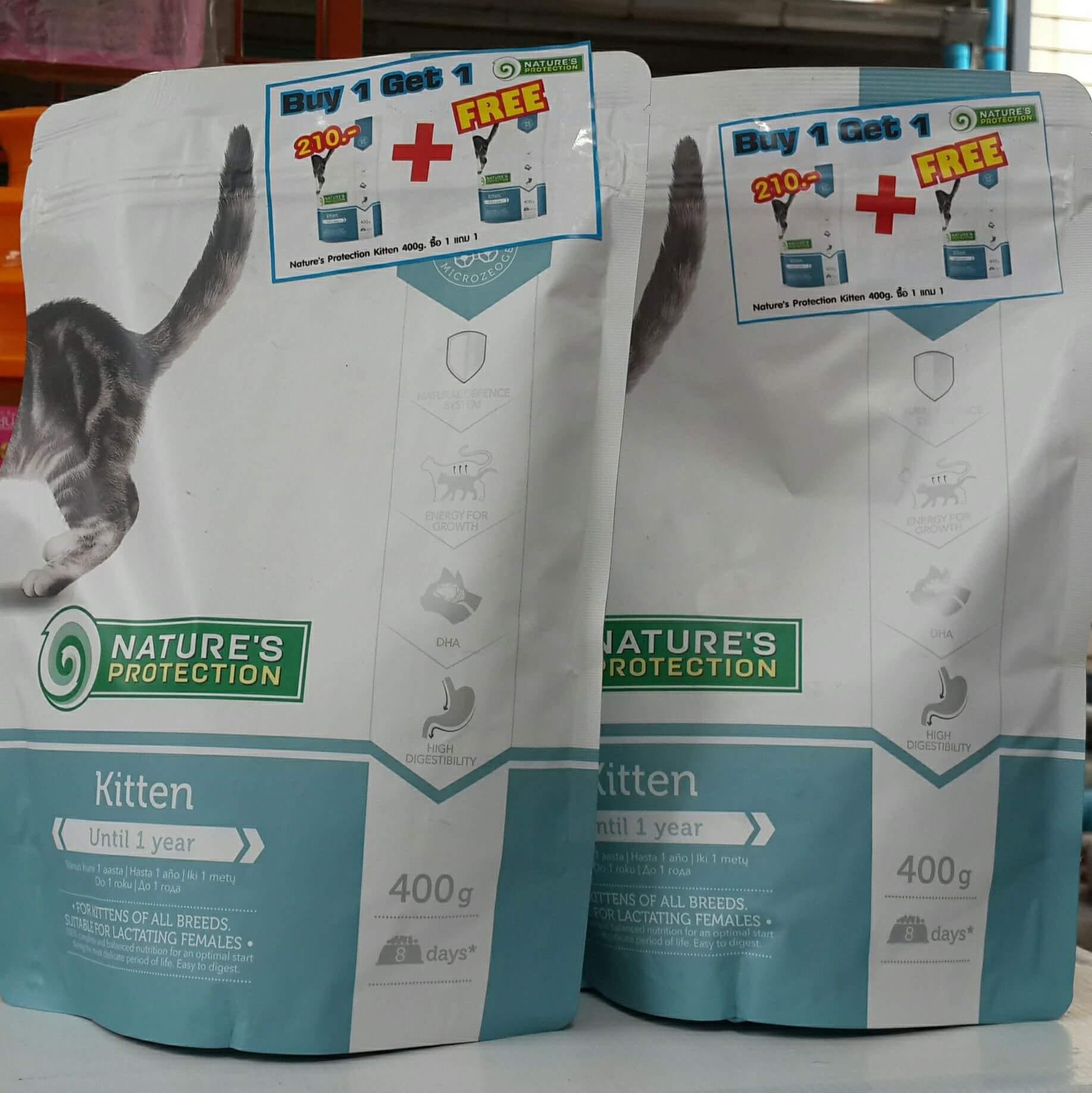 Nature's Protection สูตรลูกแมว 400กรัม สองถุง 260รวมส่ง