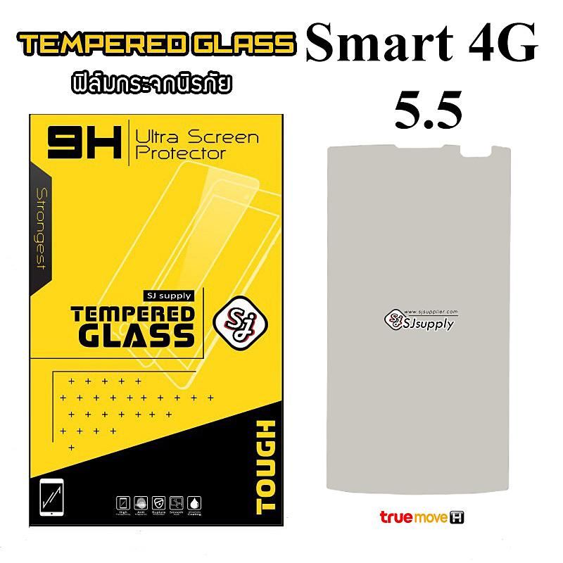 ฟิล์มกระจก True Smart 4G 5.5
