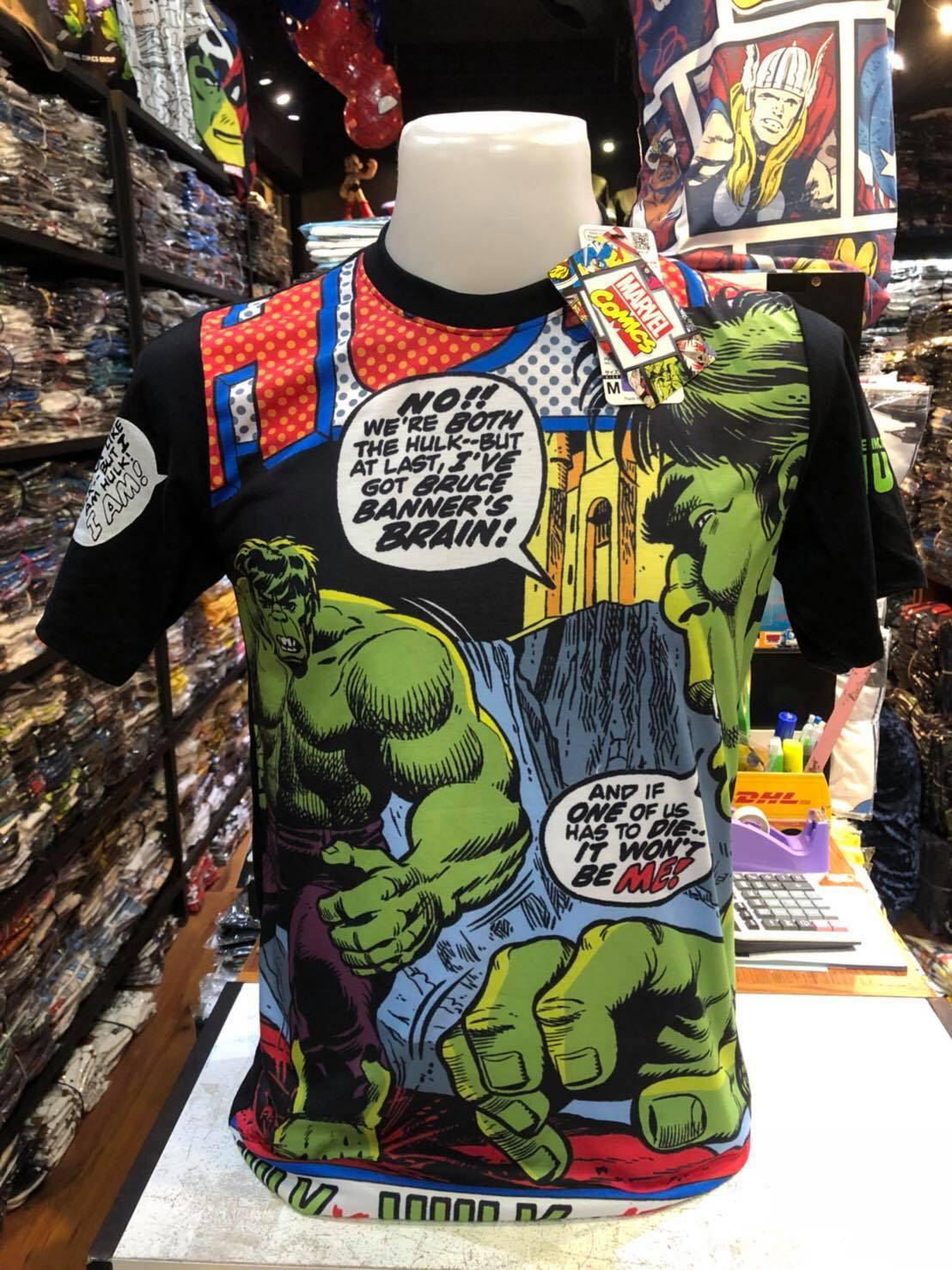 ฮัลค์ สีดำ (Hulk logo RED Comics CODE:1029)