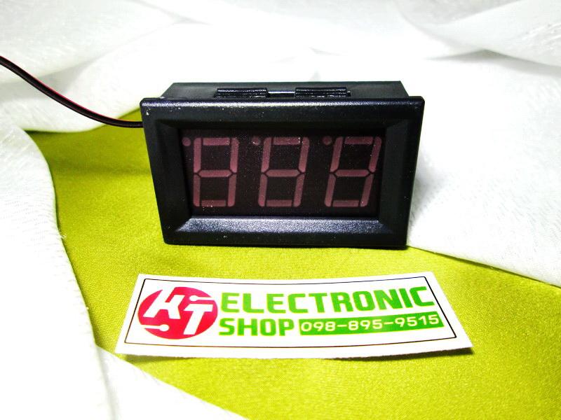 ดีซี ดิจิตอล โวลต์มิเตอร์ ความสูงตัวเลข ขนาด 0.56 นิ้ว วัดแรงดันไฟระหว่าง 4.5 V -30 V