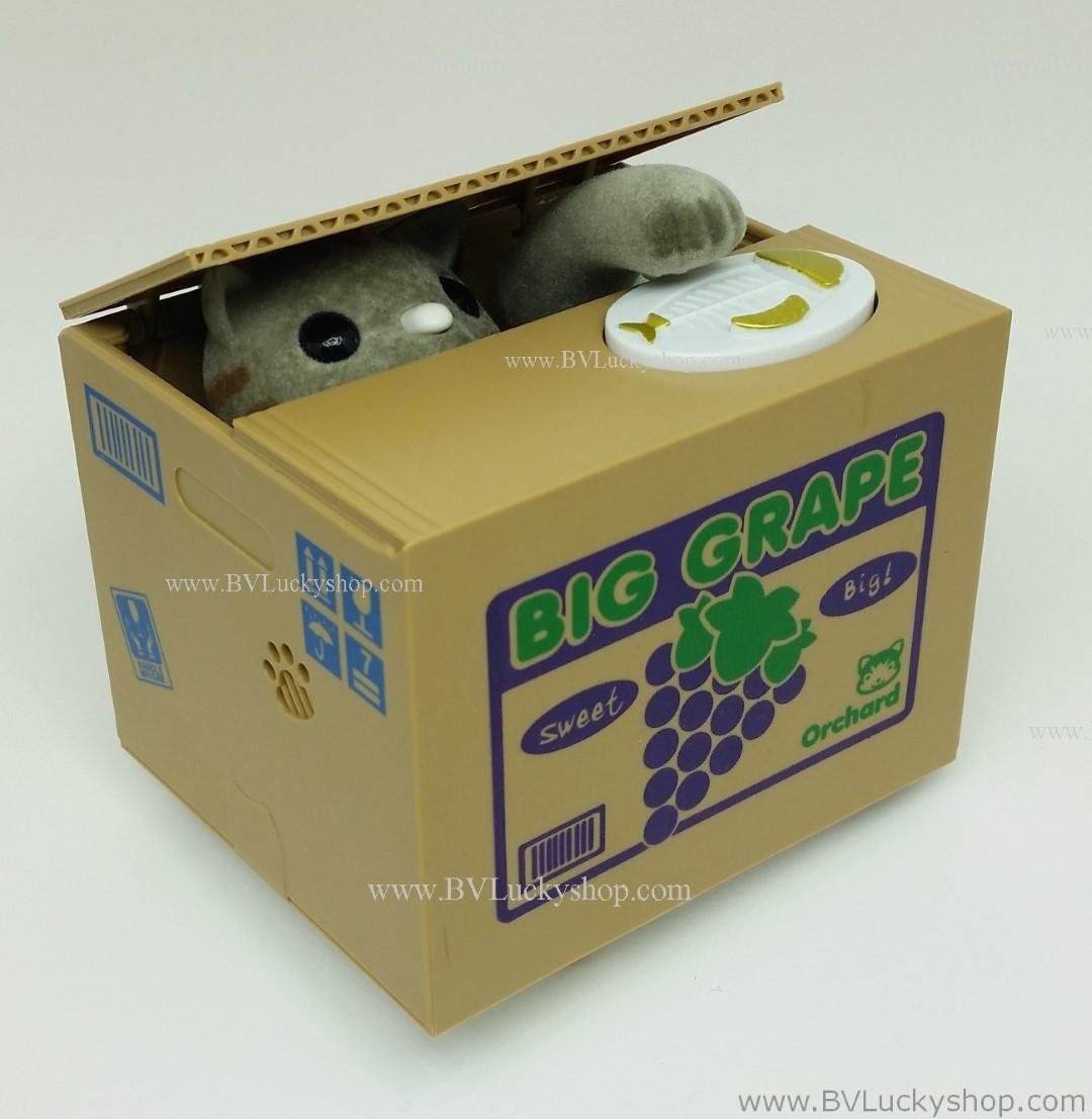 แมวกล่อง แมวขโมยเหรียญ กระปุกออมสิน - กล่องผลไม้องุ่น [Cbox-sav-Gra]
