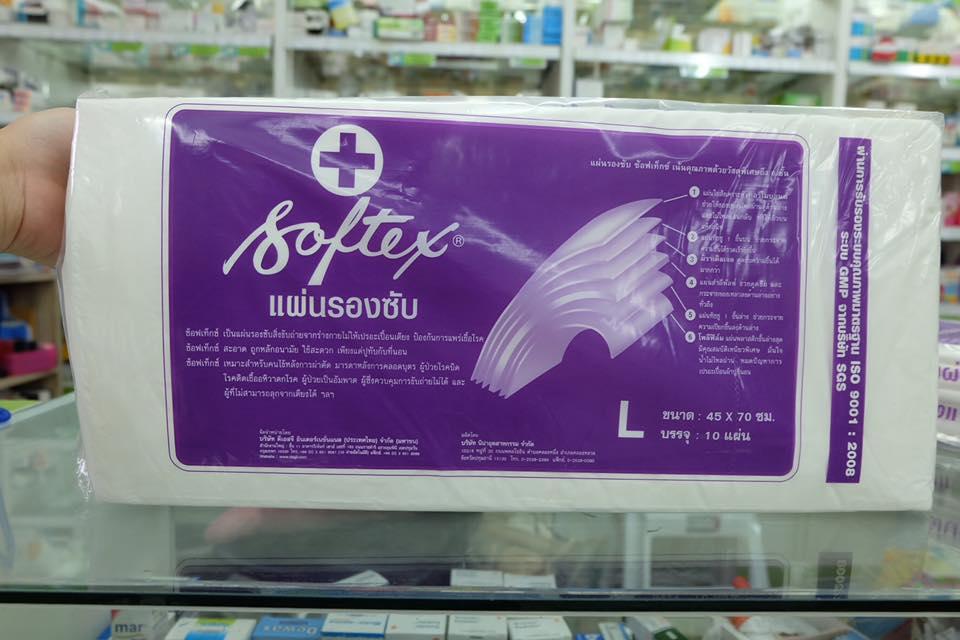 แผ่นรองซับ Softex-L 10 ชิ้น