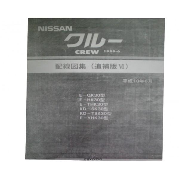 คู่มือซ่อมรถยนต์ WIRING DIAGRAM NISSAN CREW เครื่องยนต์ NA20P (LPG) '98 ~ (JP)
