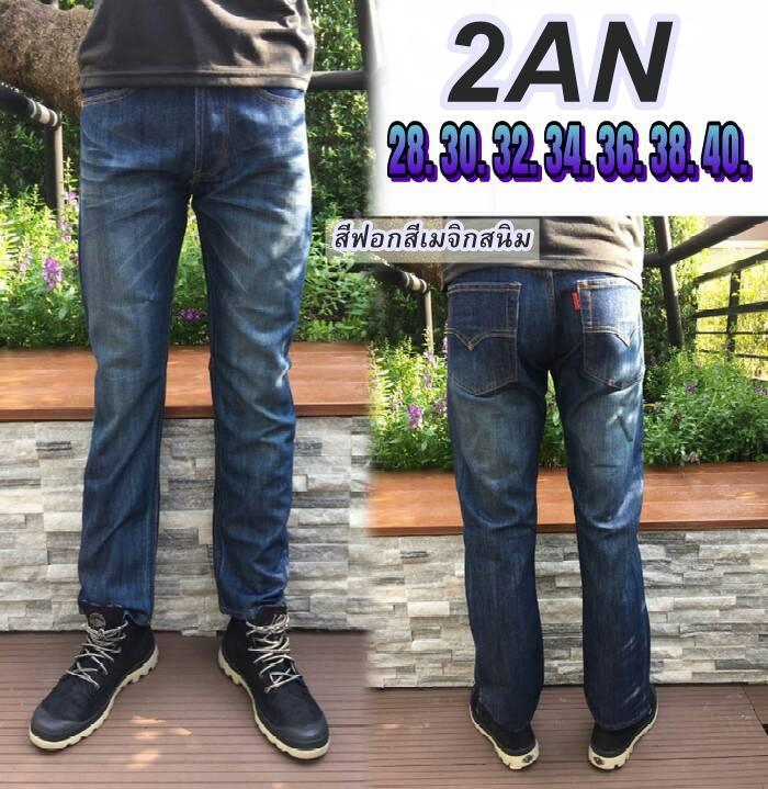 กางเกงยีนส์ผู้ชาย ขากระบอก ผ้าไม่ยืด ลงเทียน ฟอกสีเมจิกสนิม ผ้าเนื้อดี มี SIZE 28 30 32 34 36 38 40