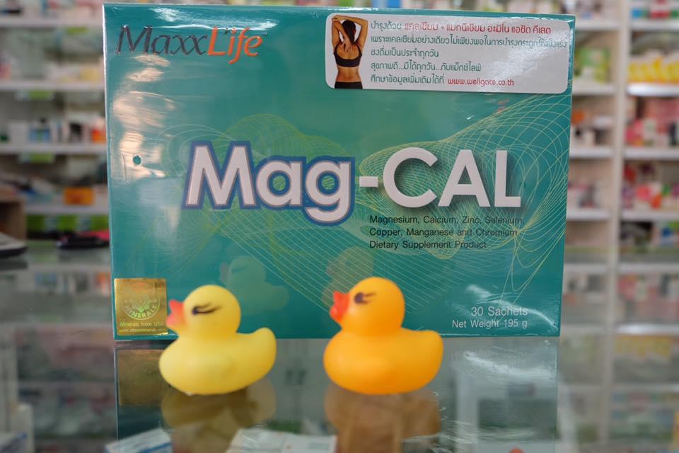 MAG-CAL 30 ซอง