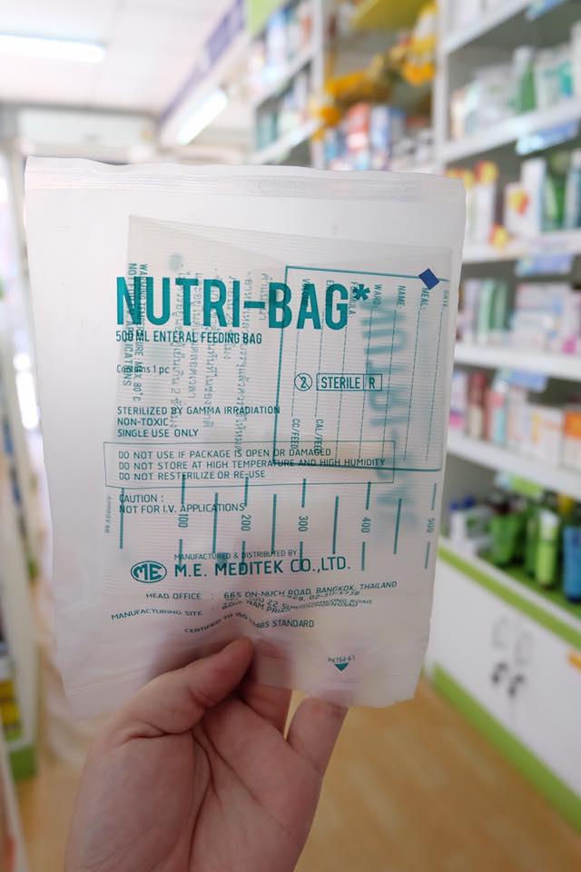 Nutri-bag ถุงให้อาหารเหลว