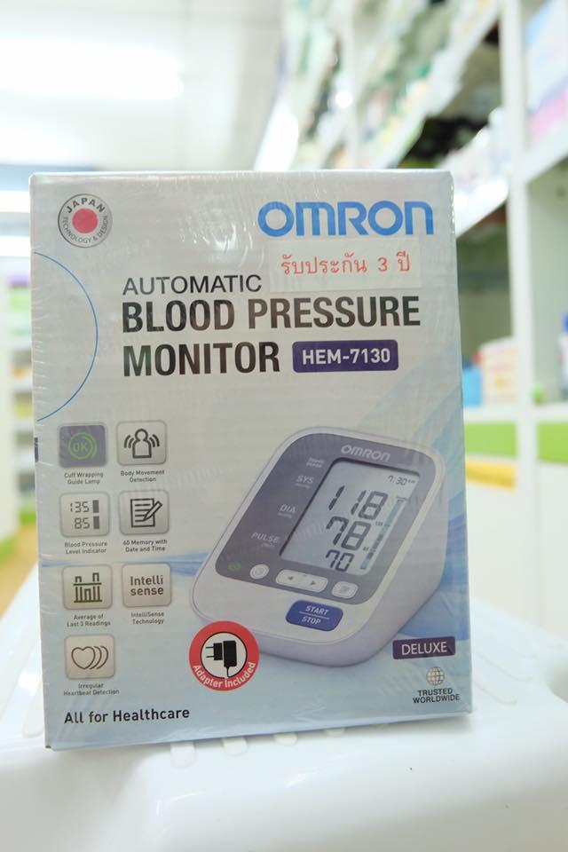 เครื่องวัดความดัน OMRON HEM7130TH