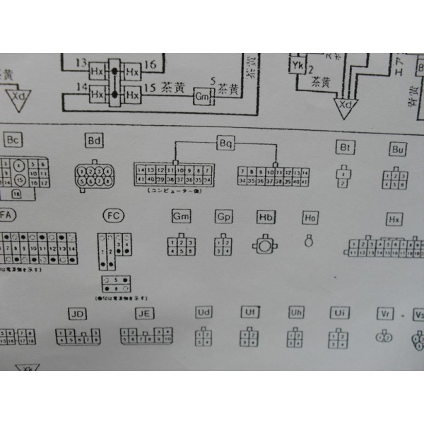 Daihatsu Mira Wiring Diagram Circuit Symbols \u2022 Small L2: Daihatsu Mira L7 Wiring Diagram At Satuska.co