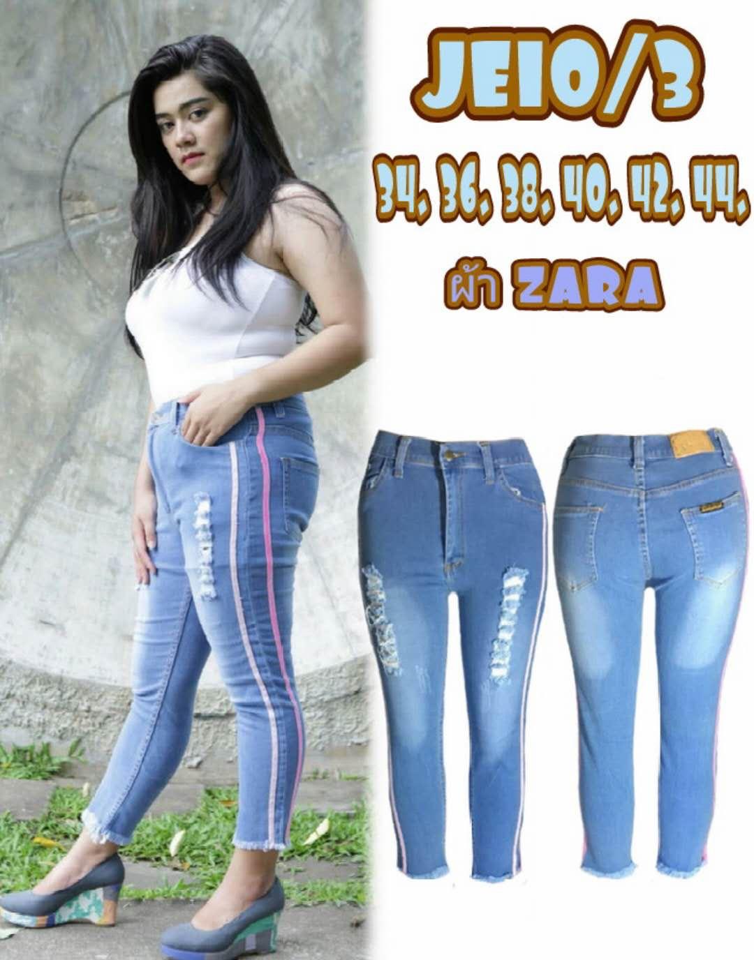 กางเกงยีนส์ไซส์ใหญ่เอวสูง ขา 8 ส่วน แถบข้างสีชมพู ขาดหน้าขา สีฟอกฟ้าขาว ผ้ายืดซาร่า มี SIZE 34 36 38 40 42 44