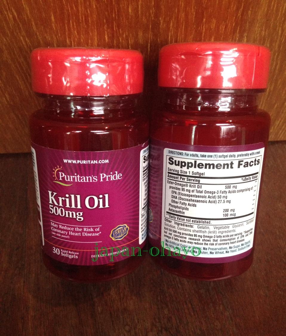 Puritan's Pride Krill Oil 500 mg 30 softgels น้ำมันคริล บำรุงสมอง บำรุงหัวใจ จากอเมริกาค่ะ