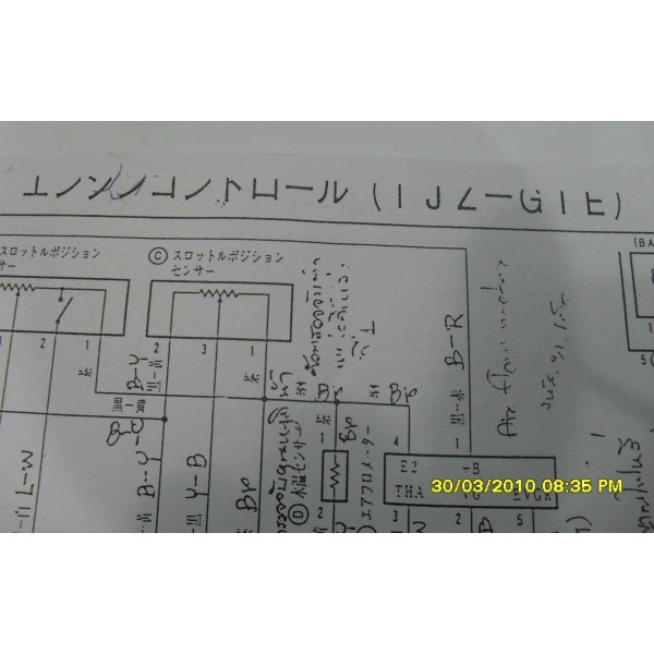 jzx wiring diagram jzx image wiring diagram tools111 com on jzx100 wiring diagram